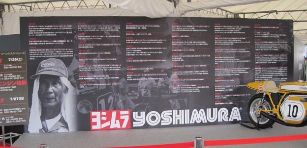 1987_YOSHIMURA_tornado_1200_bonneville_2014_suzuka8hours_gu7430