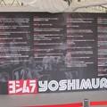 Photos: 1987_YOSHIMURA_tornado_1200_bonneville_2014_suzuka8hours_gu7430