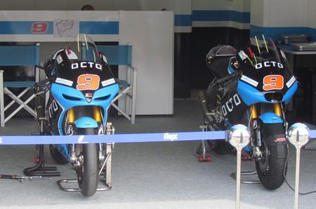 2014 motogp もてぎ motegi  ダニロ・ペトルッチ Danilo・PETRUCCI アプリリア Octo Ioda aprilia50