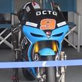 写真: 2014 motogp もてぎ motegi  ダニロ・ペトルッチ Danilo・PETRUCCI アプリリア Octo Ioda aprilia54