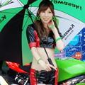 写真: 6 鈴鹿8耐 山科カワサキ ビジネスラリアート 山崎茂 松本正幸 KAWASAKI ZX-10R
