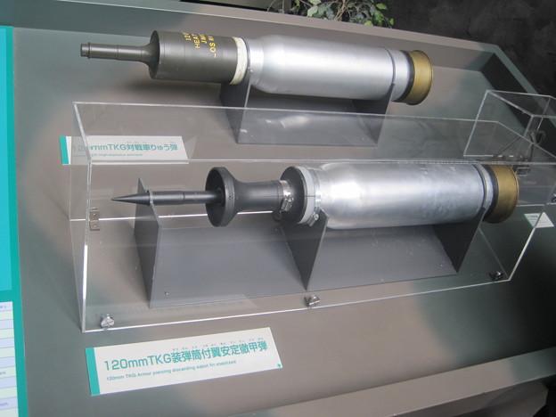 90式戦車で使用する120mmTKG対戦車りゅう弾砲 70