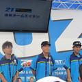 写真: 2014 鈴鹿8耐 浜松チームタイタン 清水祐生 犬木翼 大城光 SUZUKI GSX-R1000 973