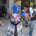写真: 2014 鈴鹿8耐 B'WISE レーシングチーム 櫻井賢一 中村豊  澤村俊紀 HONDA CBR1000RR 73