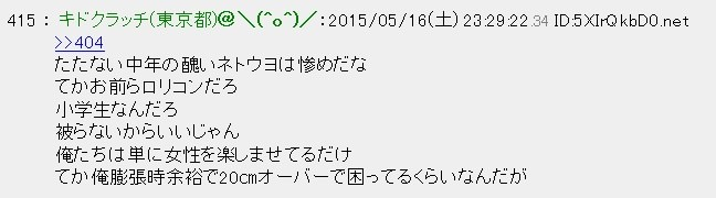 https://art57.photozou.jp/pub/119/2912119/photo/223138305_org.v1432294383.jpg
