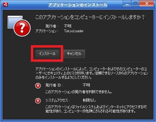 https://art57.photozou.jp/pub/119/2912119/photo/223597536_org.v1433233273.jpg