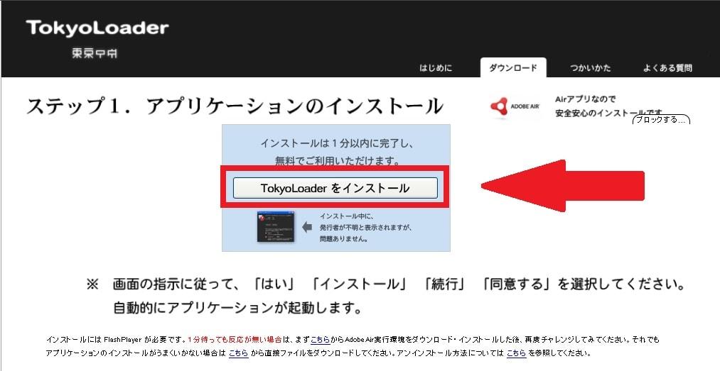 https://art57.photozou.jp/pub/119/2912119/photo/223597686_org.v1433233422.jpg